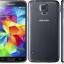 Samsung S3 + Lebara Sim (€15 beltegoed en 1GB data) voor jonge vrouw